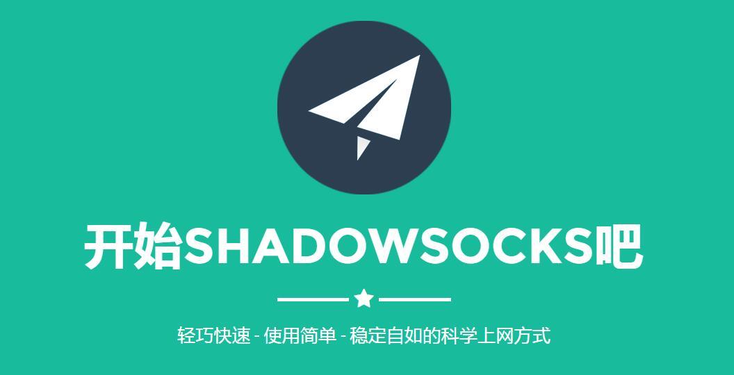 Build shadowsocks-libev on Windows with MinGW-w64 | Alex Sky